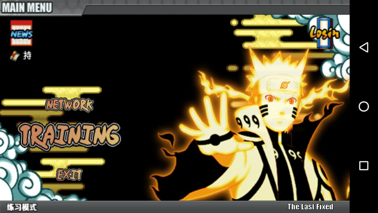 Naruto Senki APK Download (Latest Version) v1 22 for Android